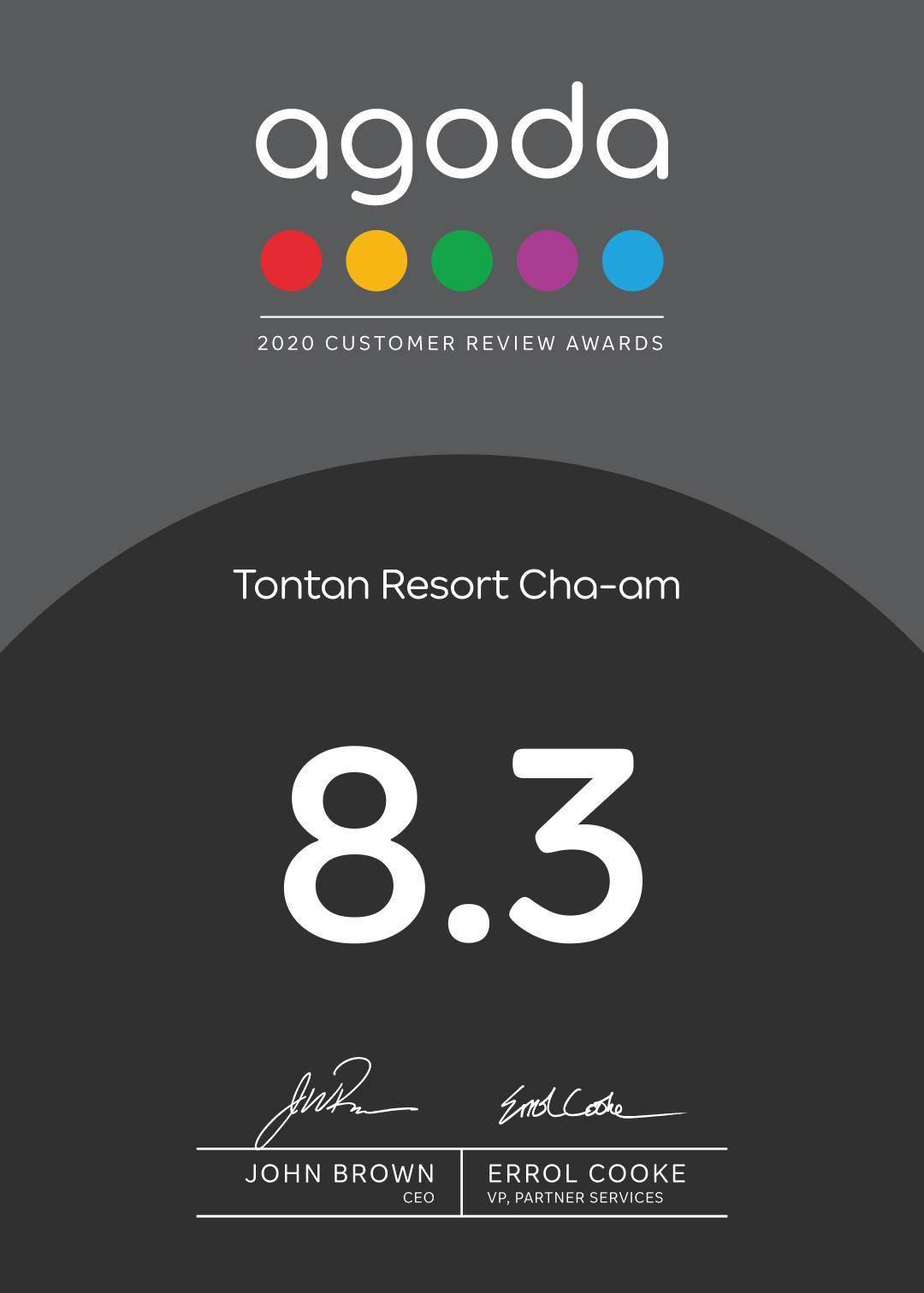 Tontan Resort Cha-am - Agoda customer review awards 2020