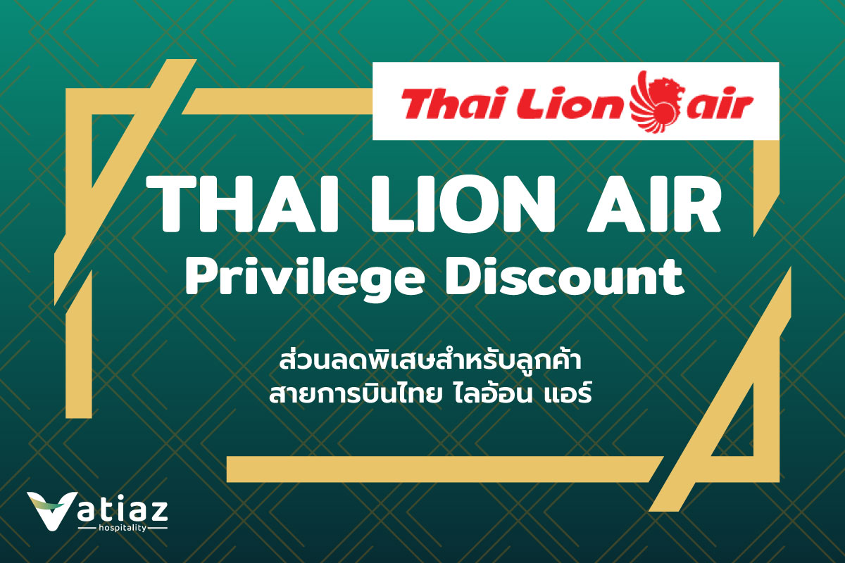 lion air privilege